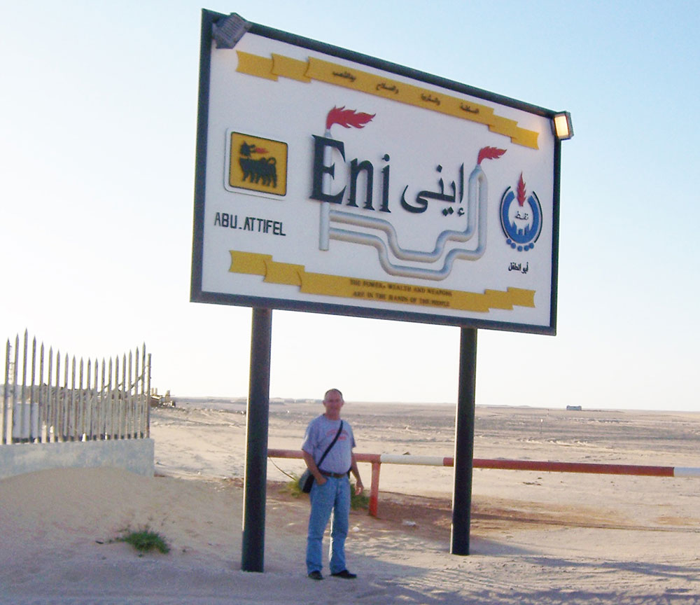 At Abu Attifel field in Sirte Basin, Libya