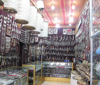"The ""Dagger Shop"" in the Souk in San'a, Yemen"