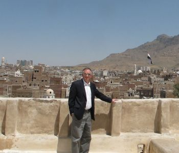 "Overlooking old San'a, Yemen and the downtown ""Souk"""